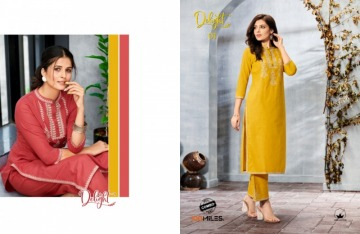 100-MILES-PRESENTS-DELIGHT-COTTON-EMBROIDERY-KURTI-WITH-BOTTOMS-4-jpg