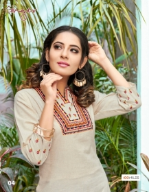 100 MILES PRESENTS GINGER COTTON DESIGNER EMBROIDERY KURTI (01) JPG