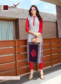 12 ANGEL ICONIC-3 DIGITAL PRINTED LONG KURTIS WHOLESALE PRICE (13) JPG