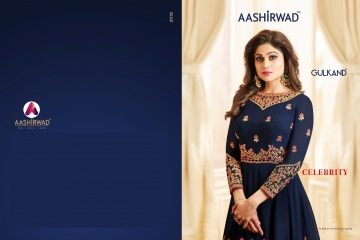 AASHIRWAD CREATION CELEBRITY PARTY WEAR FAUX GEORGETTE EMBROIDERED SALWAR SUITS WHOLESALE PRICE (1) JPG