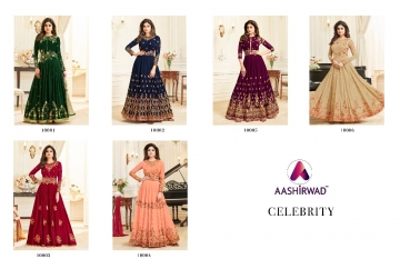 AASHIRWAD CREATION CELEBRITY PARTY WEAR FAUX GEORGETTE EMBROIDERED SALWAR SUITS WHOLESALE PRICE (17) JPG