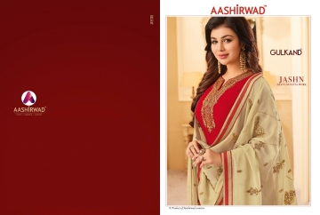 AASHIRWAD CREATION JASHN GEORGETTE SALWAR SUITS WHOLESALE PRICE (1) JPG