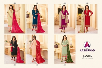AASHIRWAD CREATION JASHN GEORGETTE SALWAR SUITS WHOLESALE PRICE (15) JPG