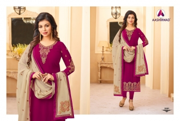 AASHIRWAD CREATION JASHN GEORGETTE SALWAR SUITS WHOLESALE PRICE (9) JPG