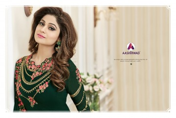 AASHIRWAD SHAMITA KURTIS WHOLESALE SUPPLIER (6) JPG