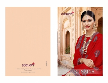 ADAVARI PRESENTS TERE NAINA MURBLE CHIFFON PARTY WEAR SAREES (01)JPG