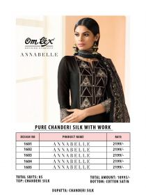 annabelle-om-tex-wholesaleprice-rate