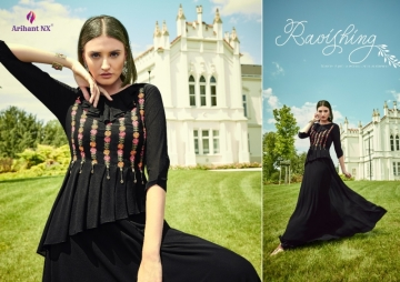 ARIHANT NX GLAM UP VOL-02 GEORGETTE PARTY WEAR GOWNS (9) JPG