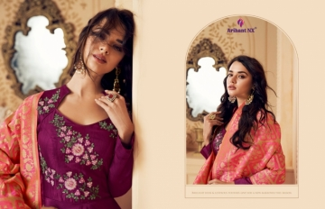 ARIHANT NX PRESENTS RIZWANA VOL 3 EXCLUSIVE PARTY WEAR SATIN SUITS WITH BANARASI DUPATTA COLLECTION WHOLESALE (13).JGP