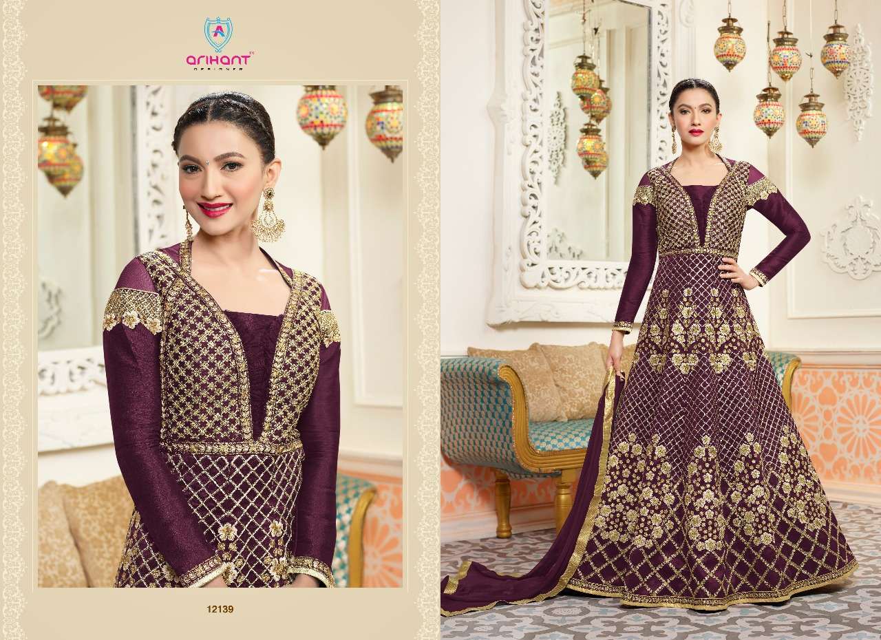 3b19f249fa ARIHANT SASHI VOL 16 SILK HEAVY EMBROIDERY ANARKALI SALWAR KAMEEZ WHOLESALE  SUPPLIER SURAT (4)