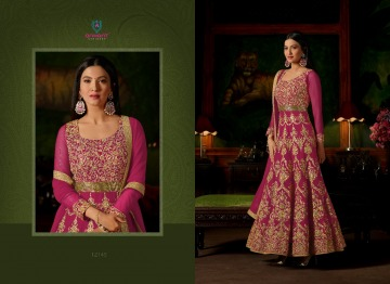 ARIHANT SASHI VOL 17 GEORGETTE HEAVY EMBROIDERY ANARKALI SALWAR KAMEEZ WHOLESALE PRICE (1) JPG