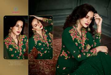 ARIHANT VIDHISHA GEORGETTE ANARKALI SUITS WHOLESALE PRICE (8) JPG