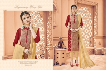 AVC KULFII BANARSI SILK SALWAR SUITS WHOLESALE PRICE (11) JPG