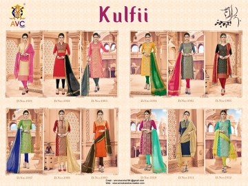 AVC KULFII BANARSI SILK SALWAR SUITS WHOLESALE PRICE (16) JPG