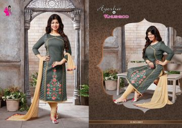 AYESHA TAKIA PURE LAWN COTTON MATERIAL EMBROIDERED SUITS WHOLESALE PRICE (6)JPG