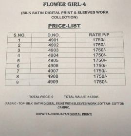 flower-girl-4-vivek-fashion-wholesaleprice-rate