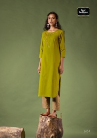 FOUR-BUTTONS-ROZANA-COTTON-DOBBY-WITH-HEAVY-PLACEMENT-EMBROIDERIES-KURTI-4-JPG