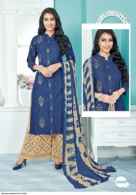 GEESONS PALAZZO VOL-5 PURE DENIM EMBROIDERY SUITS WITH DUPATTA (5) JPG