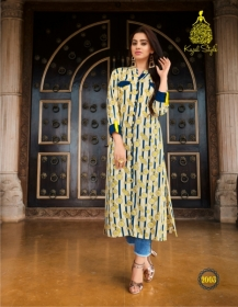 KAJAL STYLE FASHION ETERNAL VOL 2 RAYON PRINTED KURTIS WHOLESALE PRICE(8)JPG