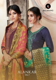 KALARANG ALANKAR VOL-7 JAM SILK COTTON WITH WORK SALWAR SUITS WHOLESALE PRICE(01)JPG