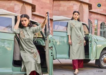 KALKI-PRESENTS-ESSENCE-VOL-2-COTTON-EMBROIDERY-KURTI-WITH-BOTTOM-10-JPG