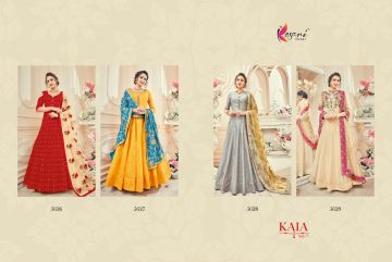 KESARI TRENDZ KAIA VOL 7 ANARKALI SALWAR KAMEEZ WHOLESALE SUPPLIER SURAT (5)JPG