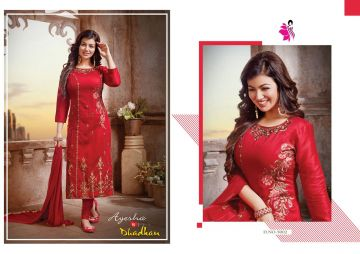 KHWAISH AYESHA COTTON MATERIAL EMBROIDERED SUITS WHOLESALE PRICE (4)JPG