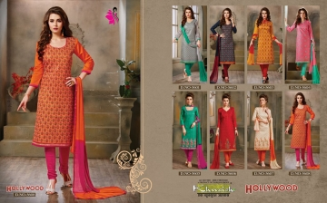 KHWAISH HOLLYWOOD COTTON MATERIAL SALWAR SUITS WHOLESALE PRICE (2)JPG