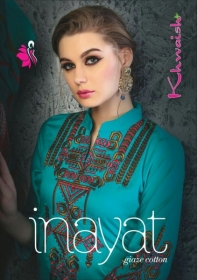 KHWAISH INAYAT GIAZE COTTON DESIGNER SALWAR SUITS   WHOLESALE PRICE (1)JPG