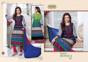 KHWAISH PASAND MONICA KI COTTON EMBROIDED SALWAR SUITS WHOLESALE SUPPLIER SURAT (10) JPG