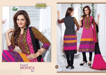 KHWAISH PASAND MONICA KI COTTON EMBROIDED SALWAR SUITS WHOLESALE SUPPLIER SURAT (11) JPG