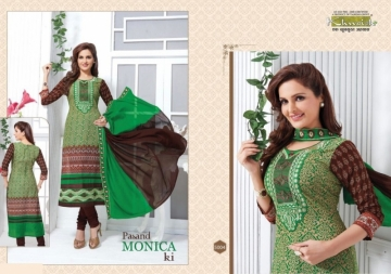 KHWAISH PASAND MONICA KI COTTON EMBROIDED SALWAR SUITS WHOLESALE SUPPLIER SURAT (2) JPG