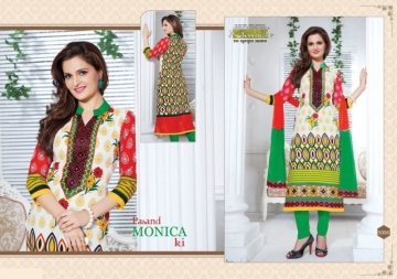 KHWAISH PASAND MONICA KI COTTON EMBROIDED SALWAR SUITS WHOLESALE SUPPLIER SURAT (7) JPG