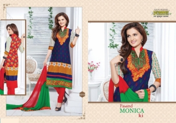 KHWAISH PASAND MONICA KI COTTON EMBROIDED SALWAR SUITS WHOLESALE SUPPLIER SURAT (9) JPG