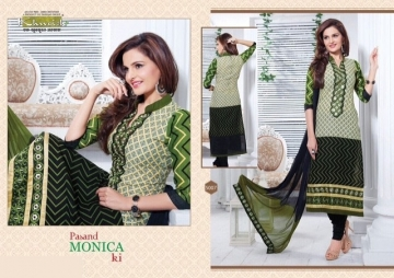 KHWAISH PASAND MONICA KI COTTON EMBROIDED SALWAR SUITS WHOLESALE SUPPLIER SURAT (1) JPG