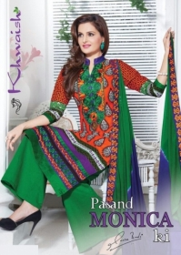 KHWAISH PASAND MONICA KI COTTON EMBROIDED SALWAR SUITS WHOLESALE SUPPLIER SURAT (4) JPG