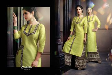 KRISHRIYAA SILK AFFAIR VOL 4 KURTI WITH PALAZZO CATALOG WHOLESALE SUPPLIER SURAT (2) JPG