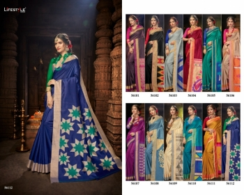 LIFESTYLE CELEBRATION MATKA SILK PARTY WEAR SAREES WHOLESALE SUPPLIER SURAT(9)JPG