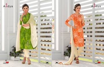 LOOKWELL AADYA COTTON PRINTED EMBROIDERY WORK SUITS (01) JPG