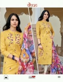 LOOKWELL DHUN COTTON PRINT WITH WORK DRESS MATERIAL WHOLESALE PRICE(2)JPG