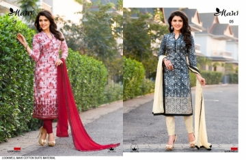 LOOKWELL PRESENTS MAHI COTTON PRINTED SUITS WITH DUPATTA WHOLESALE PRICE (01) JPG