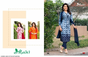 LOOKWELL PRESENTS MAHI COTTON PRINTED SUITS WITH DUPATTA WHOLESALE PRICE (4) JPG