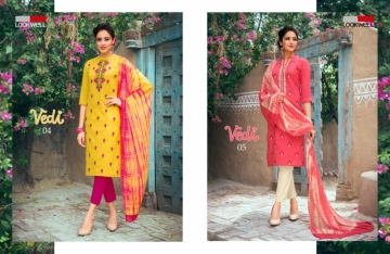 LOOKWELL PRESENTS VEDI FANCY WEAR EMBROIDERED SUITS WHOLESALE PRICE (2) JPG