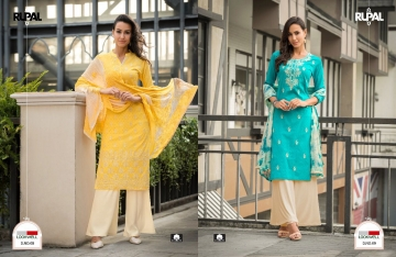 LOOKWELL RUPAL VOL 2 COTTON EMBROIDERY SUITS WITH PALLZO WHOLESALE PRICE (3)JPG
