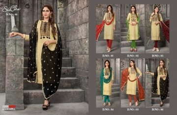 LOOKWELL SUCHI COTTON FANCY SALWAR SUITS WHOLESALE PRICE (4) JPG