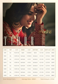 MAISHA 5301-5308 TIHOR PARTY WEAR DRESSES WITH GOWN WHOLESALE PRICE SURAT (17)JPG