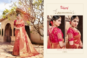 PATANG  FASHION STORY SILK EMBROIDERY SAREE WITH DUBBLE BLOUSE (01) JPG