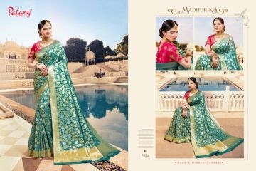 PATANG  FASHION STORY SILK EMBROIDERY SAREE WITH DUBBLE BLOUSE (10) JPG