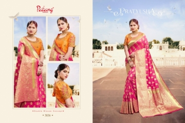 PATANG  FASHION STORY SILK EMBROIDERY SAREE WITH DUBBLE BLOUSE (12) JPG
