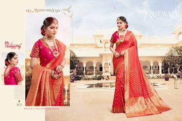 PATANG  FASHION STORY SILK EMBROIDERY SAREE WITH DUBBLE BLOUSE (2) JPG